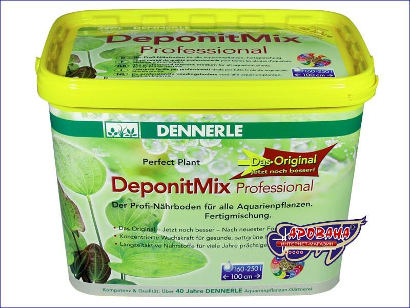 Удобрения для растений фирмы Dennerle