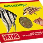 Купить корм для аквариумных рыбок в интернет магазине