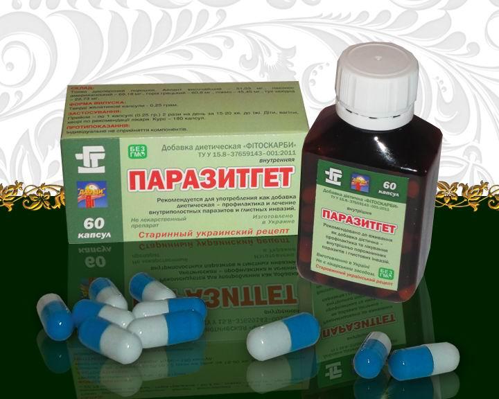 Лекарственные препараты, применяющиеся для лечения рыб против простейших паразитов.